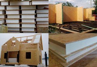 Применение СИП-панелей в строительстве дома