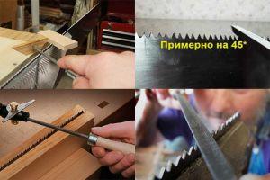 Заточка ножовки в домашних условиях