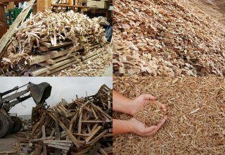 Рациональное использование древесных отходов